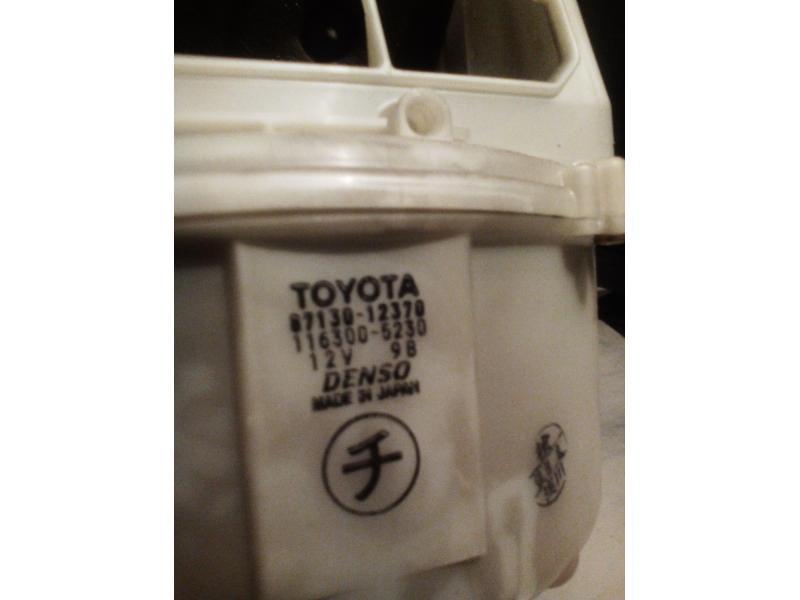 Vand ventilator interior cu cutie Toyota Corolla e112 2001