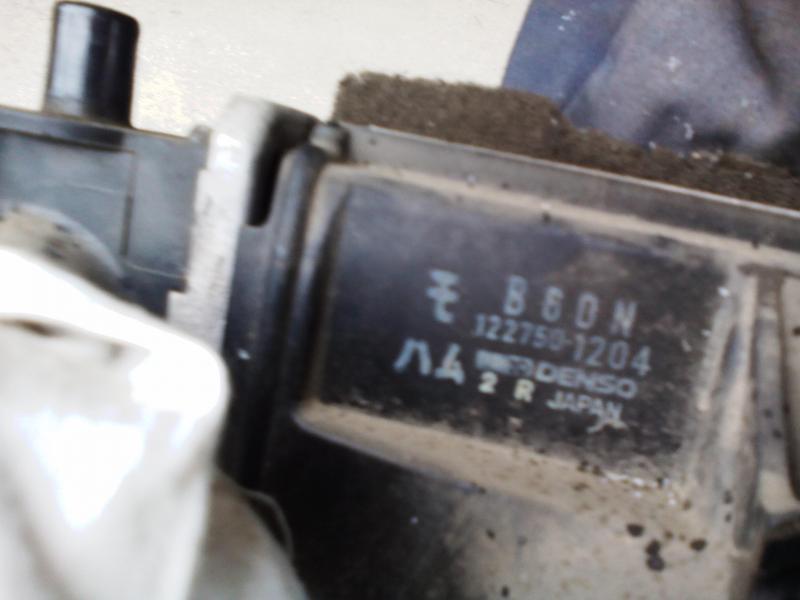 Vand ventilatoare radiator extern mazda 323f ba 1996 1.5