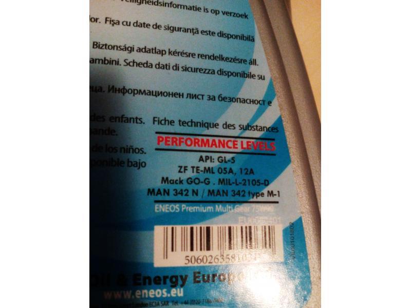 Vand ulei syntetic 75W90 GL-5 ENEOS premium multi gear