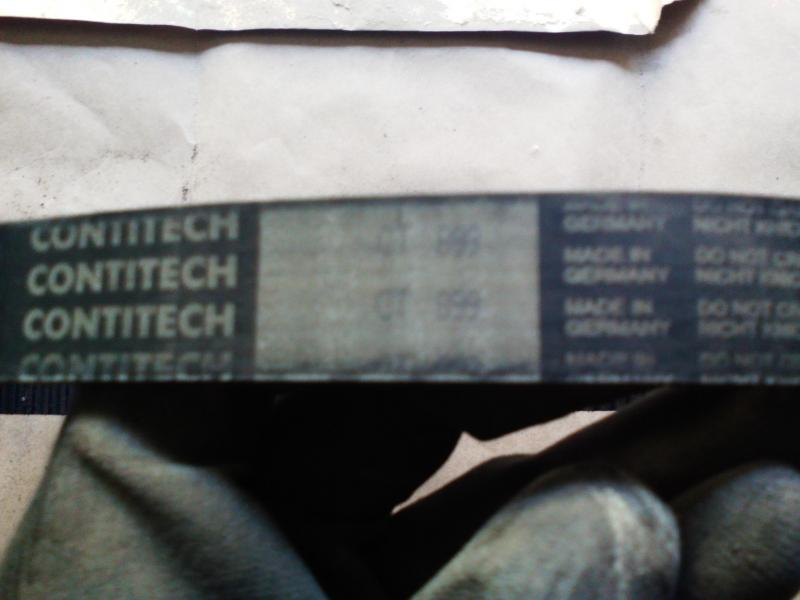 Vand curea distributie Contitech CT 899 Mazda 323f 1.5 BA 1996