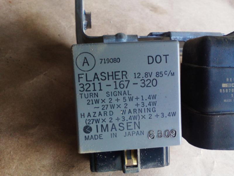 Vand releu semnal avarie Mazda 323f BA 1996
