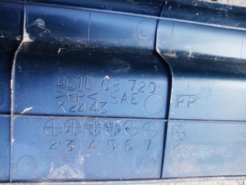 Vand prag interior stanga fata Mazda 323f BA 1996