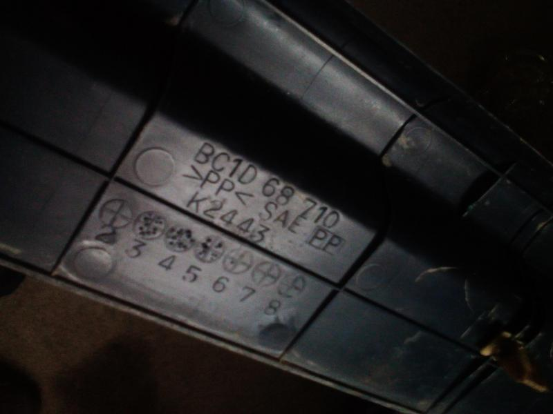 Vand prag interior dreapta fata Mazda 323f BA 1996